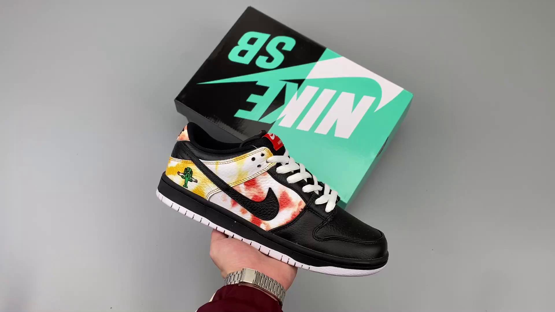 NK SB Dunk Low Raygun 外星人